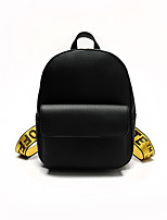 Women Backpack PU All Seasons Formal Sports Casual Outdoor Office & Career Professioanl Use Shopping Bucket ZipperPink Gray Military