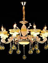 Подвесные лампы Сплав цинка Особенность for Хрусталь Мини Металл Спальня Столовая Коридор 8 лампочек