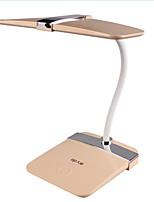 4 Модерн / современный Настольная лампа , Особенность для Защите для глаз , с Другое использование Вкл./выкл. переключатель