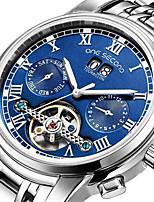 Муж. Модные часы Механические часы С автоподзаводом Календарь Защита от влаги сплав Группа Серебристый металл