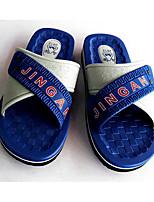 Men's Slippers & Flip-Flops Comfort Rubber Spring Casual Yellow Blue Flat