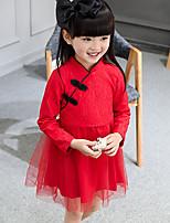 Girl's Vintage Dress