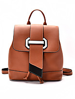 Women Backpack PU All Seasons Formal Sports Casual Outdoor Office & Career Professioanl Use Shopping Bucket MagneticPink Wine Military