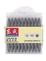 Un seul lot de tête dongcheng orientale 1-25mm spécification 1 * 6.35 * 25 -20 / boîte