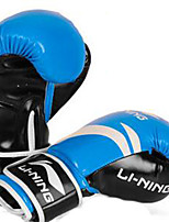 Boxing Training Gloves for Taekwondo Boxing Muay Thai Sanda Gloves & Hands Anti-Shake/Damping Cushioning Anti-Wear Terylene