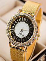 Women's Fashion Watch Quartz Alloy Band Gold
