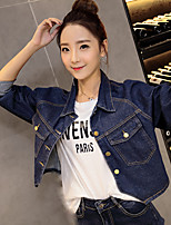 Women's Work Simple Spring Summer Denim Jacket,Solid V Neck Long Sleeve Short Nylon