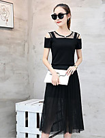 Women's Daily Simple Summer T-shirt Skirt Suits,Solid Striped Round Neck Short Sleeve Micro-elastic