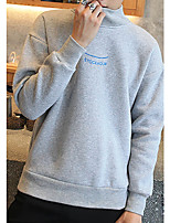 Men's Daily Sweatshirt Solid Letter & Number Stand Micro-elastic Cotton Long Sleeve Spring
