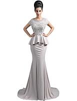 Русалка Платье для матери невесты С коротким шлейфом  -