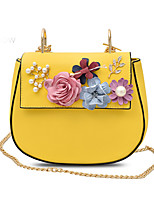 Women Shoulder Bag PU All Seasons Formal Casual Event/Party Wedding Office & Career Saddle Snap Khaki Yellow Black Green
