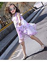 Vestido Chica de Flores / Botánica Flor Poliéster Sin Mangas Verano