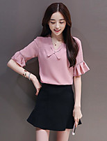 Women's Going out Cute Summer Blouse Skirt Suits,Solid V Neck ½ Length Sleeve Ruffle Micro-elastic