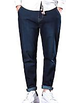 Men's Mid Rise Micro-elastic Harem Jeans PantsSimple Loose Harem Solid YF-5083