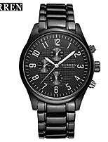 Women's Men's CURREN Fashion Simple Fine Steel Quartz Watch