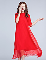 Women's Daily Chiffon Dress,Solid Stand Midi ½ Length Sleeve Polyester Summer High Rise Inelastic Thin