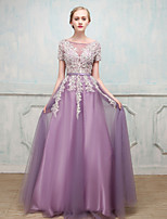Formal Evening Dress - Elegant Ball Gown Jewel Floor-length Satin Tulle with Lace Bead