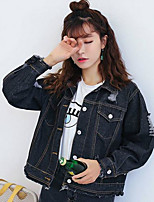 Women's Going out Street chic Spring Denim Jacket,Solid Stand Long Sleeve Short Cotton