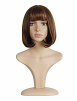 Women's Short Straight Hair and Fluffy Bobo Light Brown Synthetic Wig