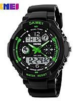 SKMEI Fashionable Multi-Function Outdoor Sports Waterproof  Electronic Watch