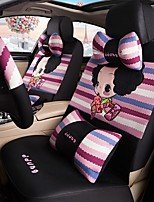 Car Seat Cushion Car Ceat Cushion Cets Of Family Car Cartoon Cute Ice Silk Cloth Material---Warm Stripe-220