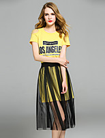 YIYEXINXIANGWomen Going out Casual/Daily Sweet Summer T-shirt Skirt SuitsSolid Letter Round Neck Short Sleeve Ruched strenchy