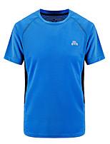 Women's Short Sleeve Running T-shirt Spring Summer Sports Wear Running Slim