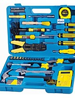 Makro / Hold - 50 Sätze von Relecommunications Suite-Tools