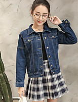 Women's Going out Sexy Spring Denim Jacket,Solid Stand Long Sleeve Regular Cotton