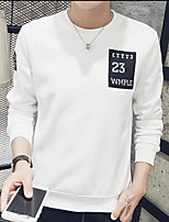 Men's Casual Sweatshirt Solid Round Neck Micro-elastic Cotton Long Sleeve Spring