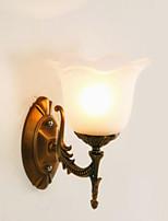 AC 220-240 5 E26/E27 Moderní/Současné Galvanizovaný vlastnost for LED Mini styl Včetně žárovky,Rozptýlené světlo Nástěnná LED svítidla