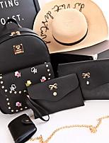 Women Backpack PU All Seasons Sports Casual Outdoor Shopping Bucket Rivet Zipper Gray Beige Black