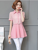 Women's Casual/Daily Cute Blouse,Solid Square Neck Short Sleeve Polyester