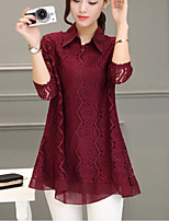 Women's Casual/Daily Simple T-shirt,Solid Stand ¾ Sleeve Rayon