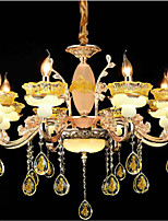 Chandelier ,  Traditional/Classic Electroplated Feature for Crystal Mini Style Metal Living Room Bedroom Dining Room Entry Hallway 8 Bulbs