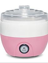 Kitchen Household Fully Automatic Yogurt Machine