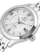 Мужской Модные часы Механические часы С автоподзаводом Защита от влаги сплав Группа Серебристый металл Розовое золото