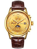 Мужской Модные часы Механические часы С автоподзаводом Кожа Группа Коричневый