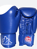 Boxing Gloves Boxing Training Gloves for Boxing Full-finger Gloves Breathable Wearproof Lightweight Moisture Permeability PU