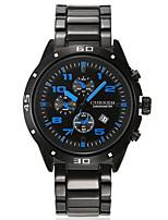 Women's Men's Curren Fashion Leisure All-Steel Quartz Watch