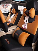 Car Seat Cushion Car Ceat Cushion Cets Of Family Car Cartoon Cute Ice Silk Cloth Material---Coffee-216