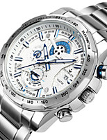 Men's Sport Watch Fashion Watch Quartz Alloy Band Charm Silver