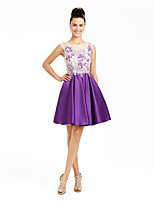 Princess Jewel Neck Knee Length Satin Tulle Party Dress with Pearl