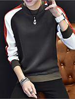 Sweatshirt Homme Décontracté / Quotidien Couleur Pleine Col Arrondi strenchy Coton Acrylique Manches longuesPrintemps, Août, Hiver, Eté