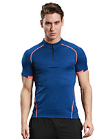 Men's Short Sleeve Round Collar T-shirts Compression Breathable Comfortable Tops for Sports Outdoor Running