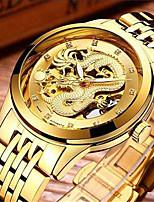 Муж. Часы со скелетом Модные часы Механические часы С автоподзаводом Защита от влаги сплав Группа Золотистый