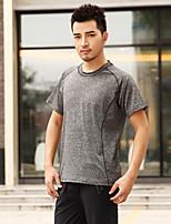 בגדי ריקוד גברים חולצה+שורטס ארוך ריצה קיץ