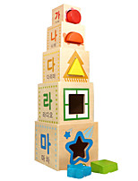 Building Blocks Stacking Games For Gift  Building Blocks Square Wooden 1-3 years old 3-6 years old Toys