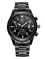 XU Men's Luxurious Elegant Quartz Alloy Steel Belt Business Calendar Wrist Watch Dress Watch