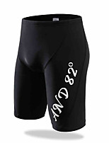 Sun Diving Pants Male Speed Dry Angle Five Points Surfing Pants Tight To Increase Fattening Swimming Pants